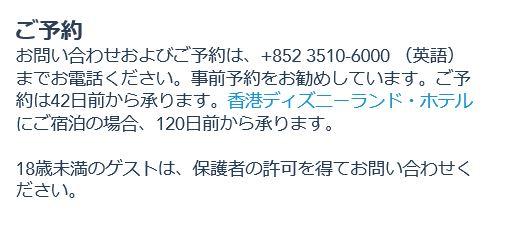 クリスタルロータス・予約