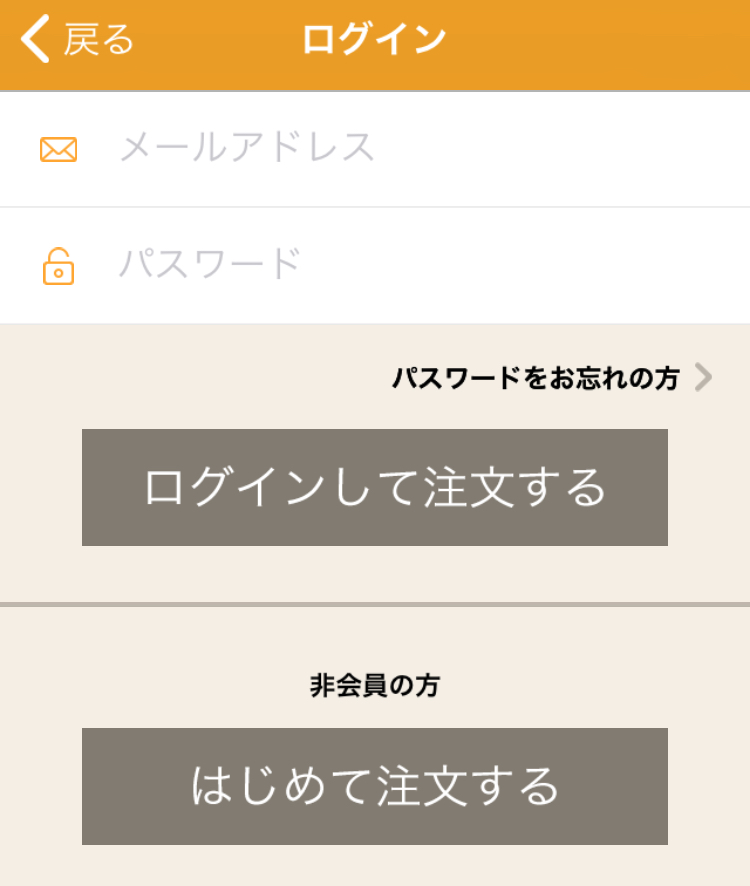 ネットプリントジャパン・フォトブックの作り方