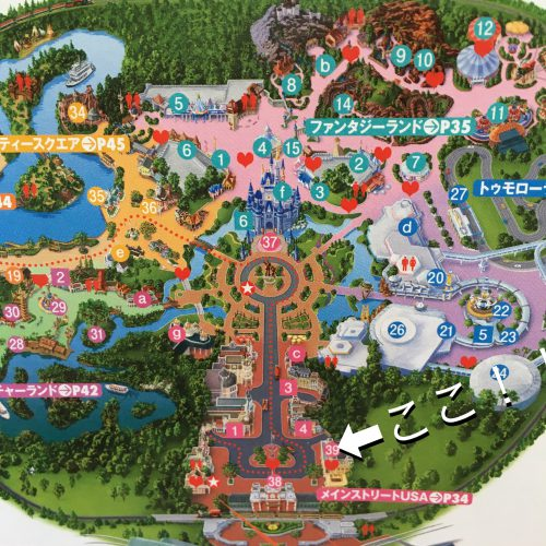 タウンスクエアシアター地図