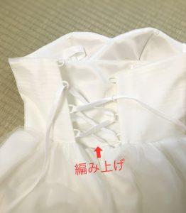 二次会ミモレ丈ドレス