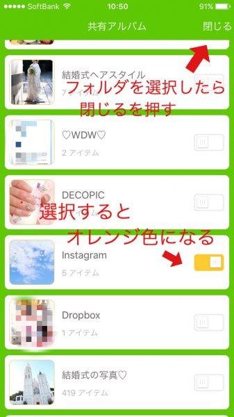 photo-wifi