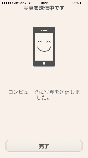 imagetransfer