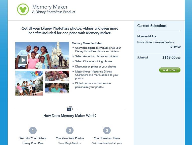 メモリーメーカー購入方法