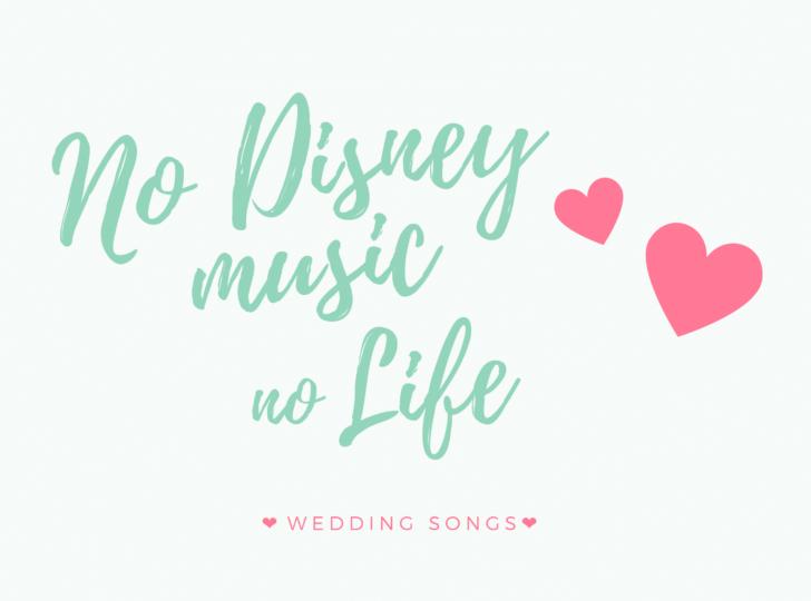 【完全保存版】結婚式BGMで使いたいディズニーの名曲26選!シーン別に紹介