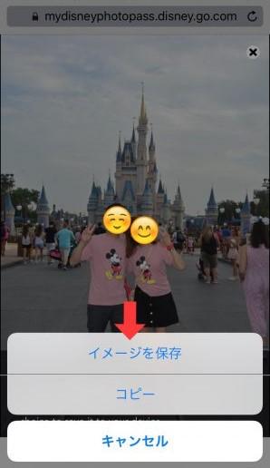 メモリーメーカー・ダウンロード方法