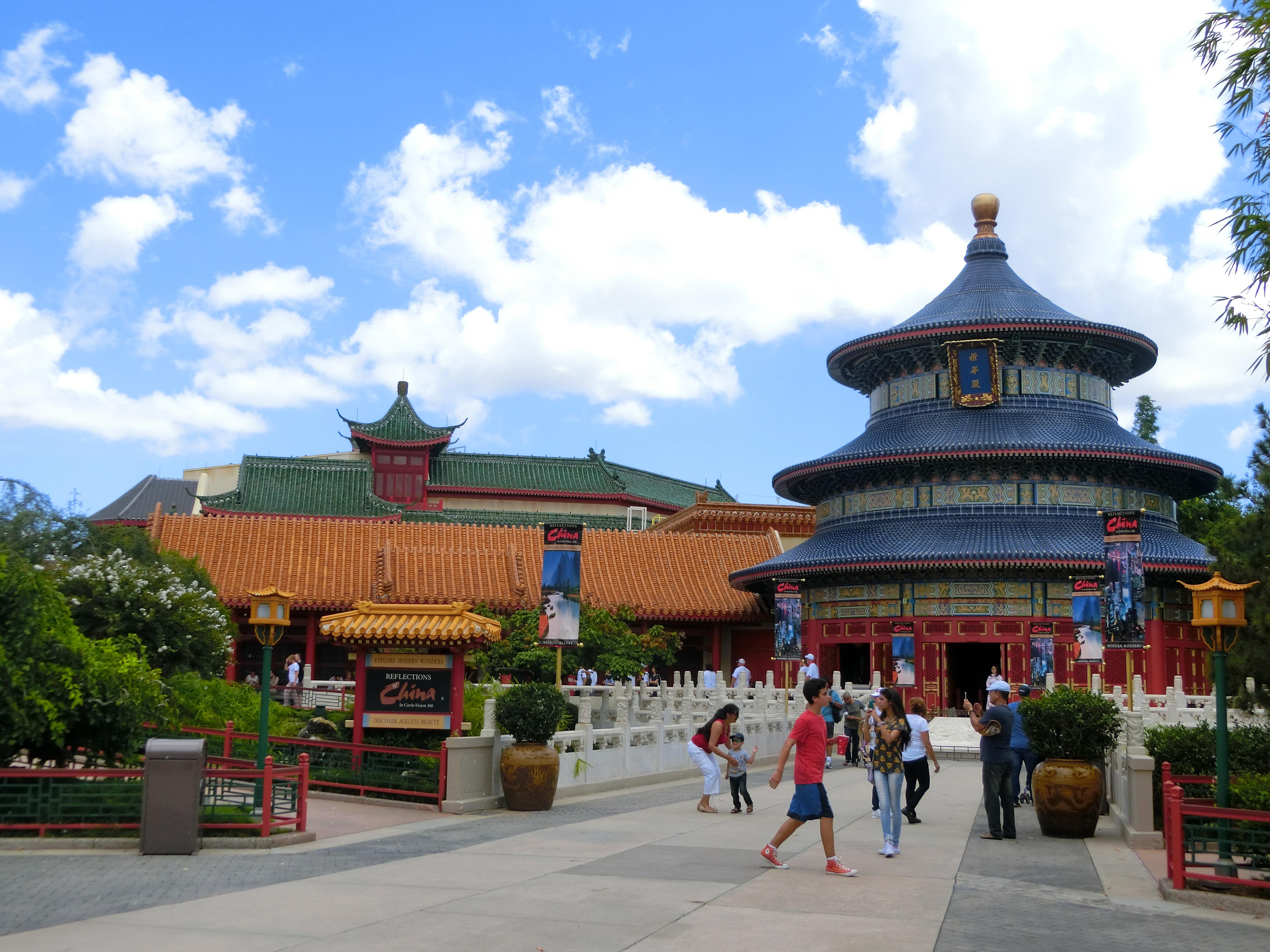 エプコット・中国館