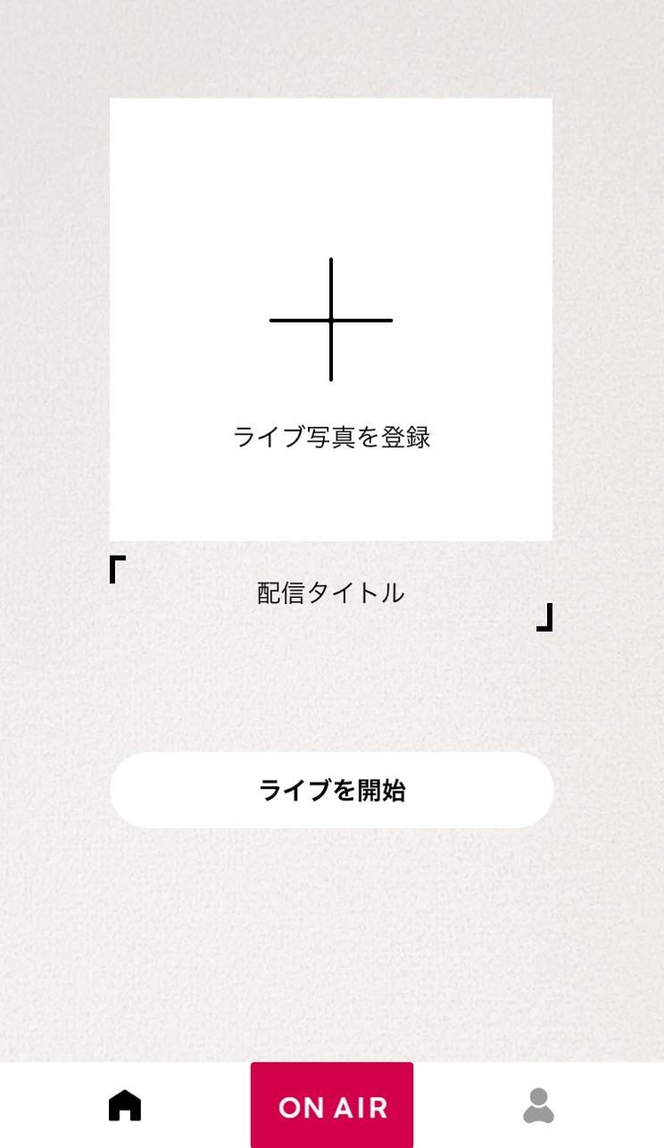 ライブ配信アプリ・CHIPS