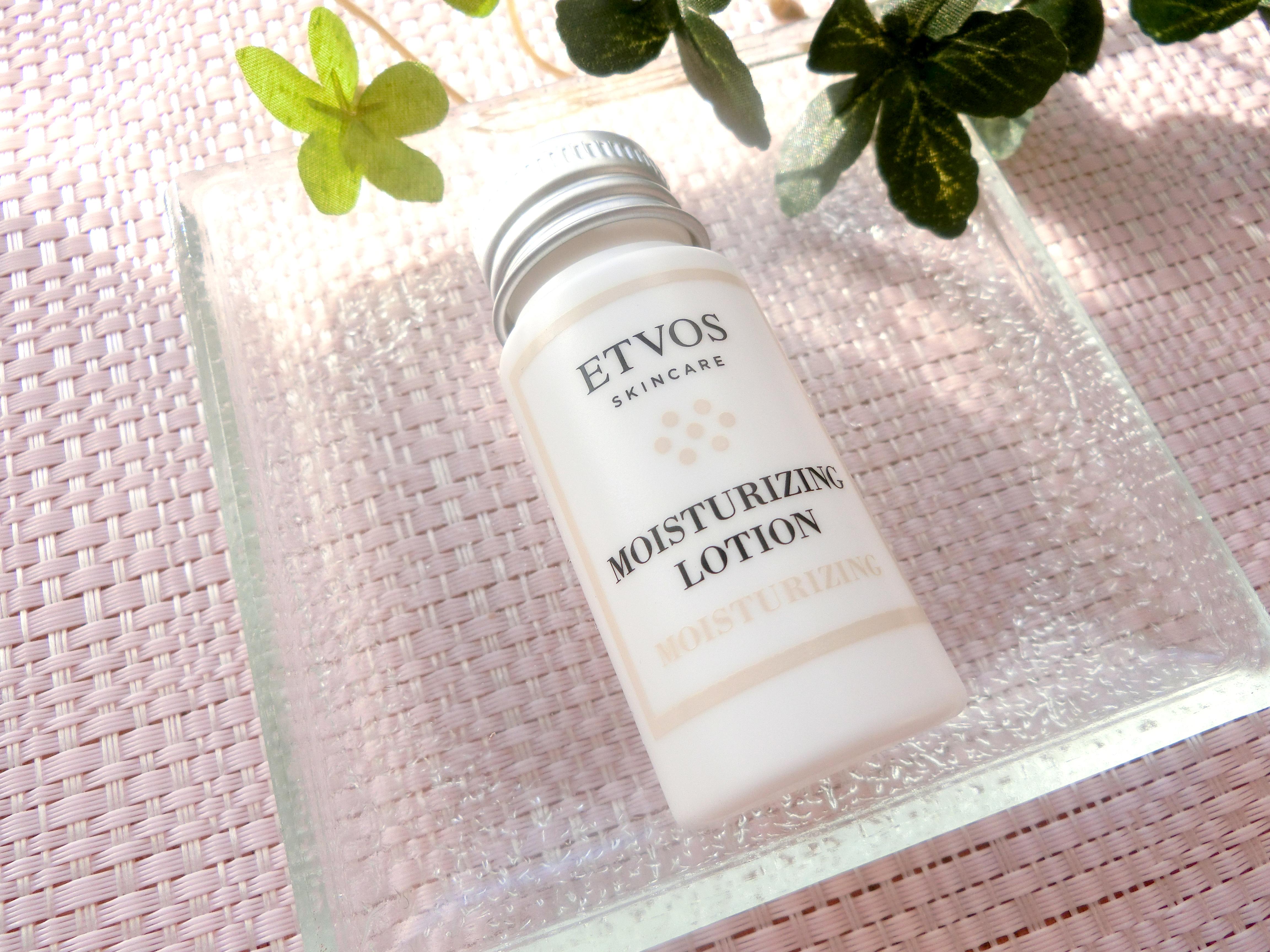エトヴォス・化粧水