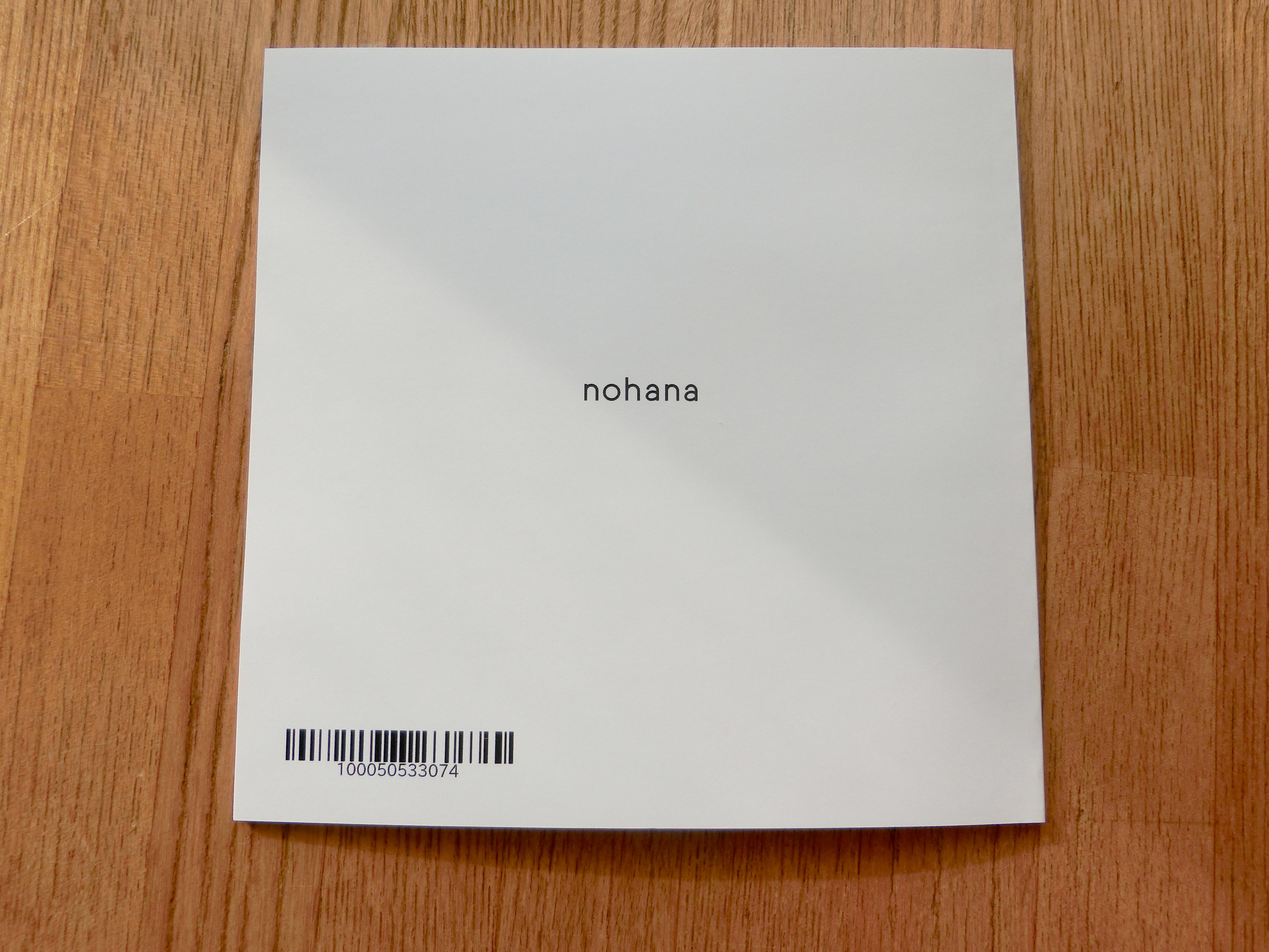 ノハナのフォトブック