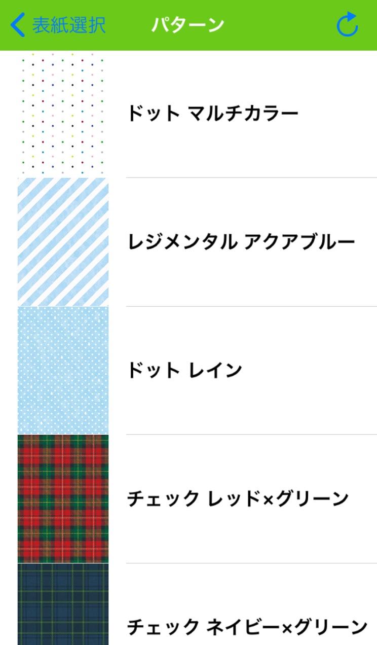 TOLOT・表紙デザイン