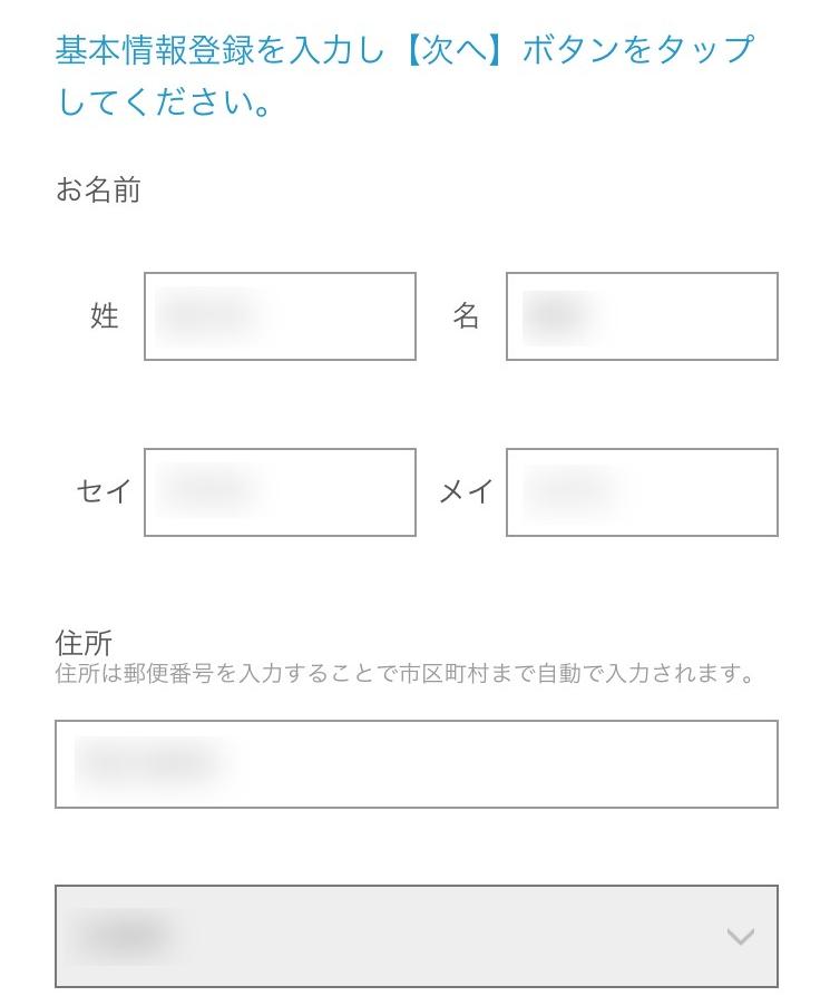 pickss・注文方法