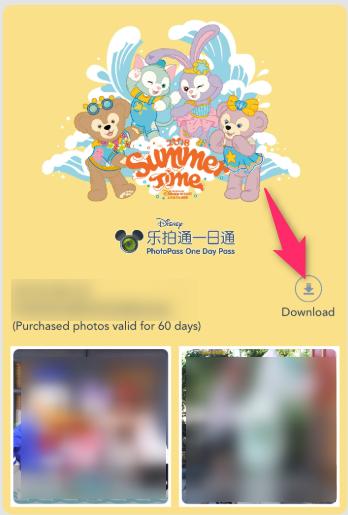 上海ディズニー・フォトパスダウンロード方法