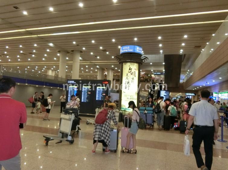 上海・浦東空港