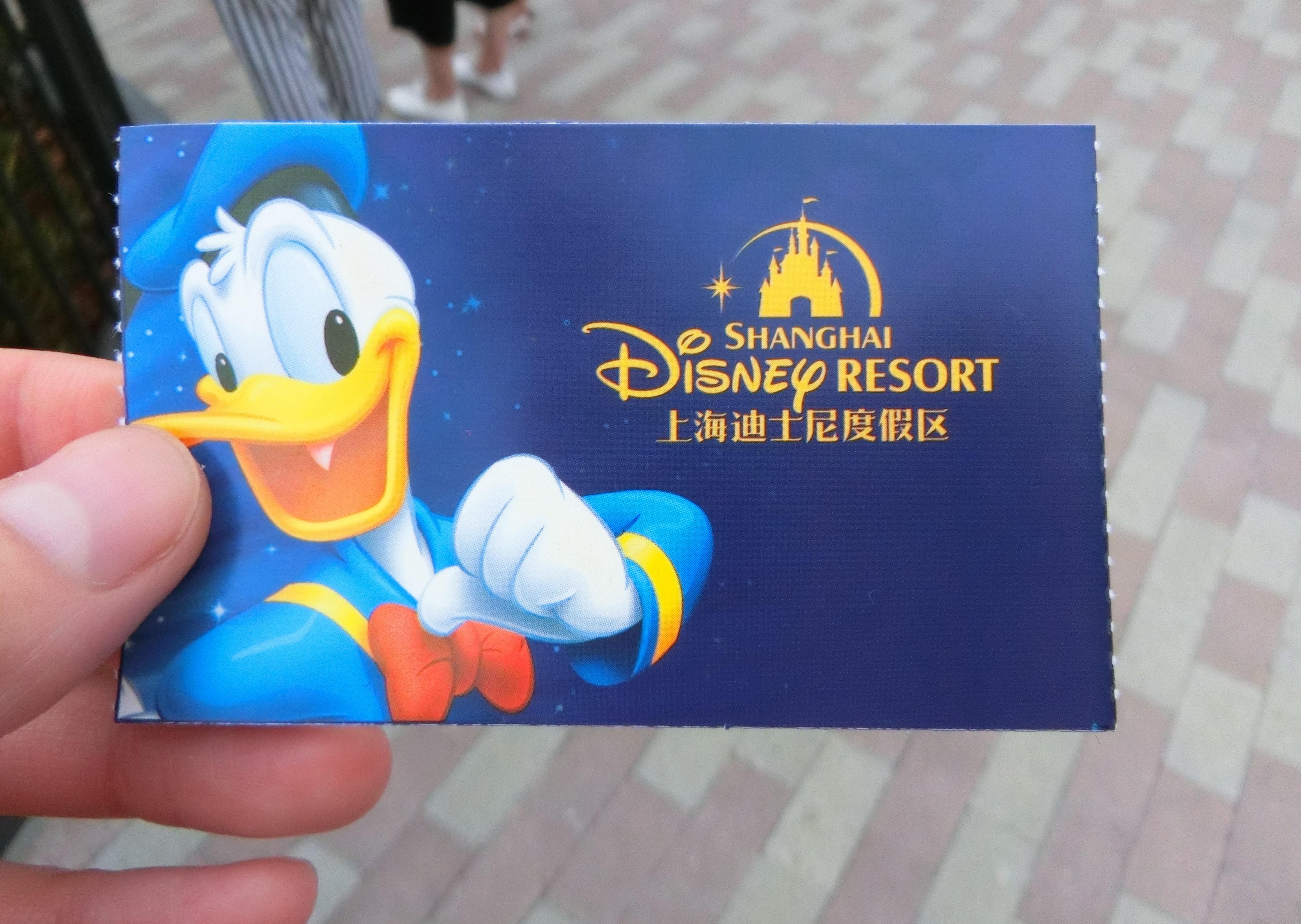 上海ディズニー・パークチケット