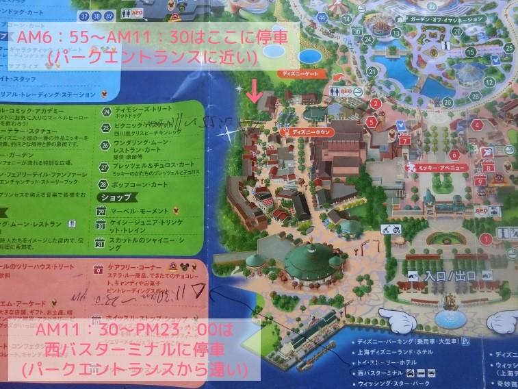 上海ディズニー・シャトルバス案内図