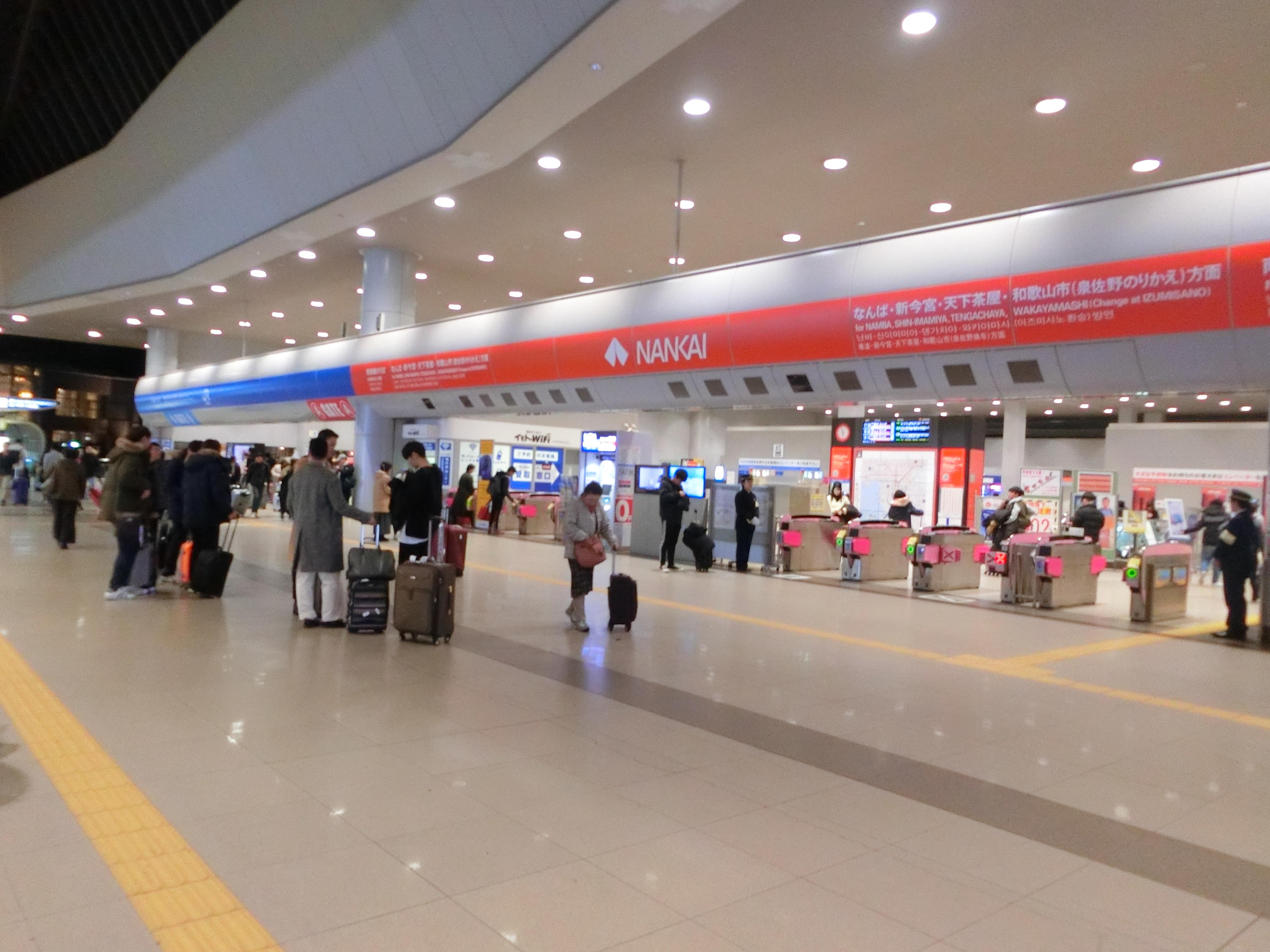 南海・関西空港駅