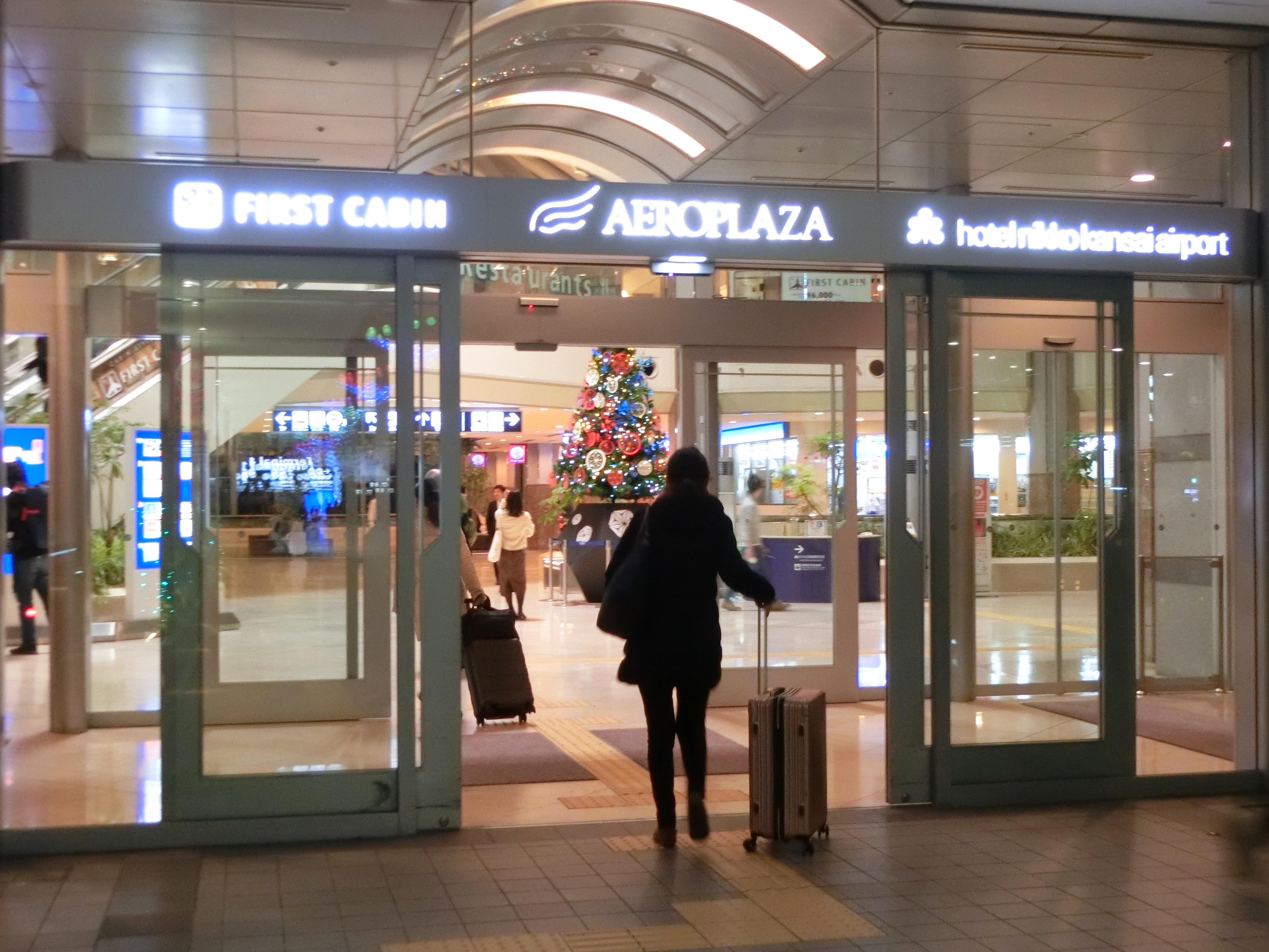 関西空港・エアロプラザ