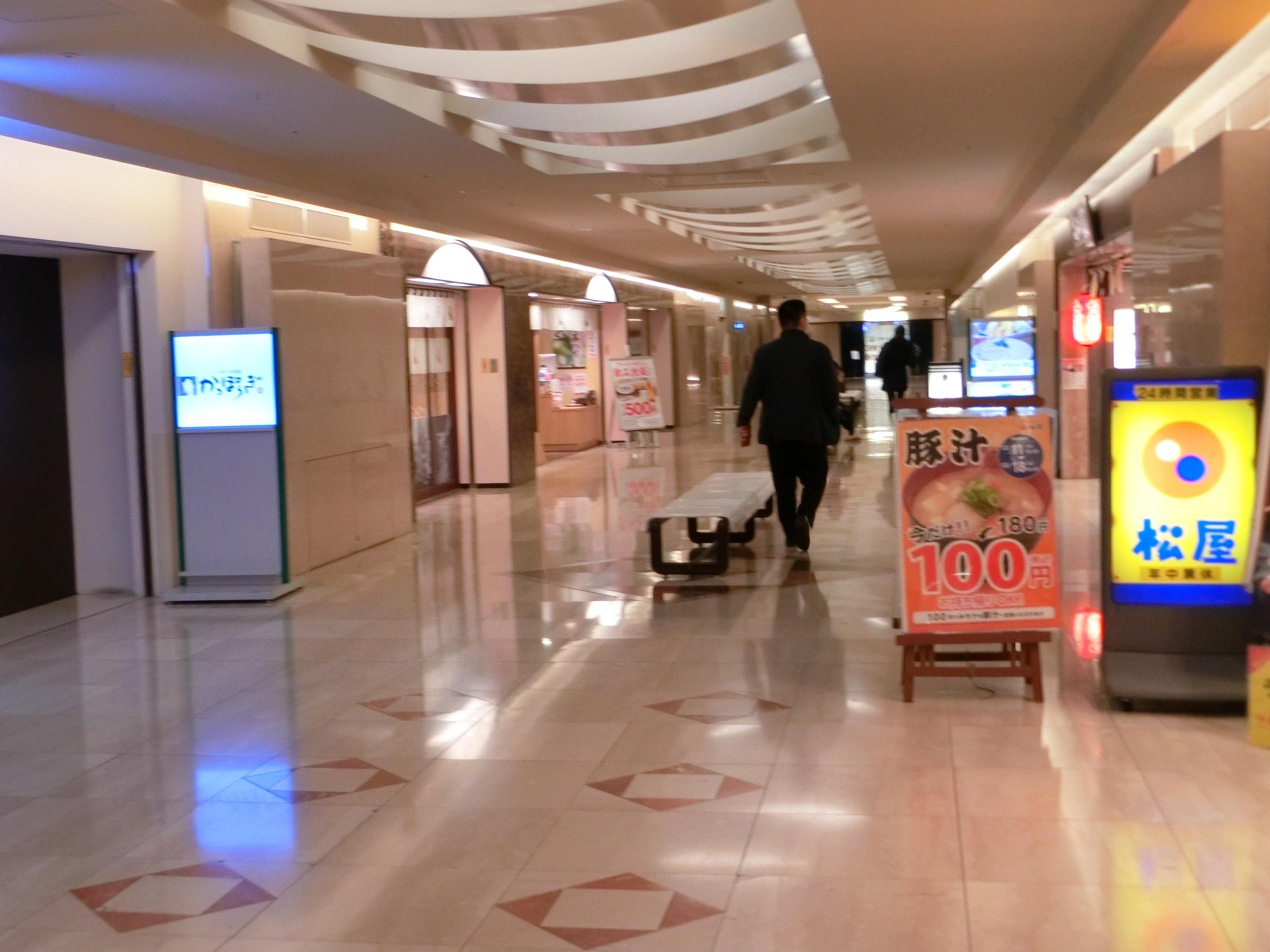 ファーストキャビン 関西空港までのアクセス