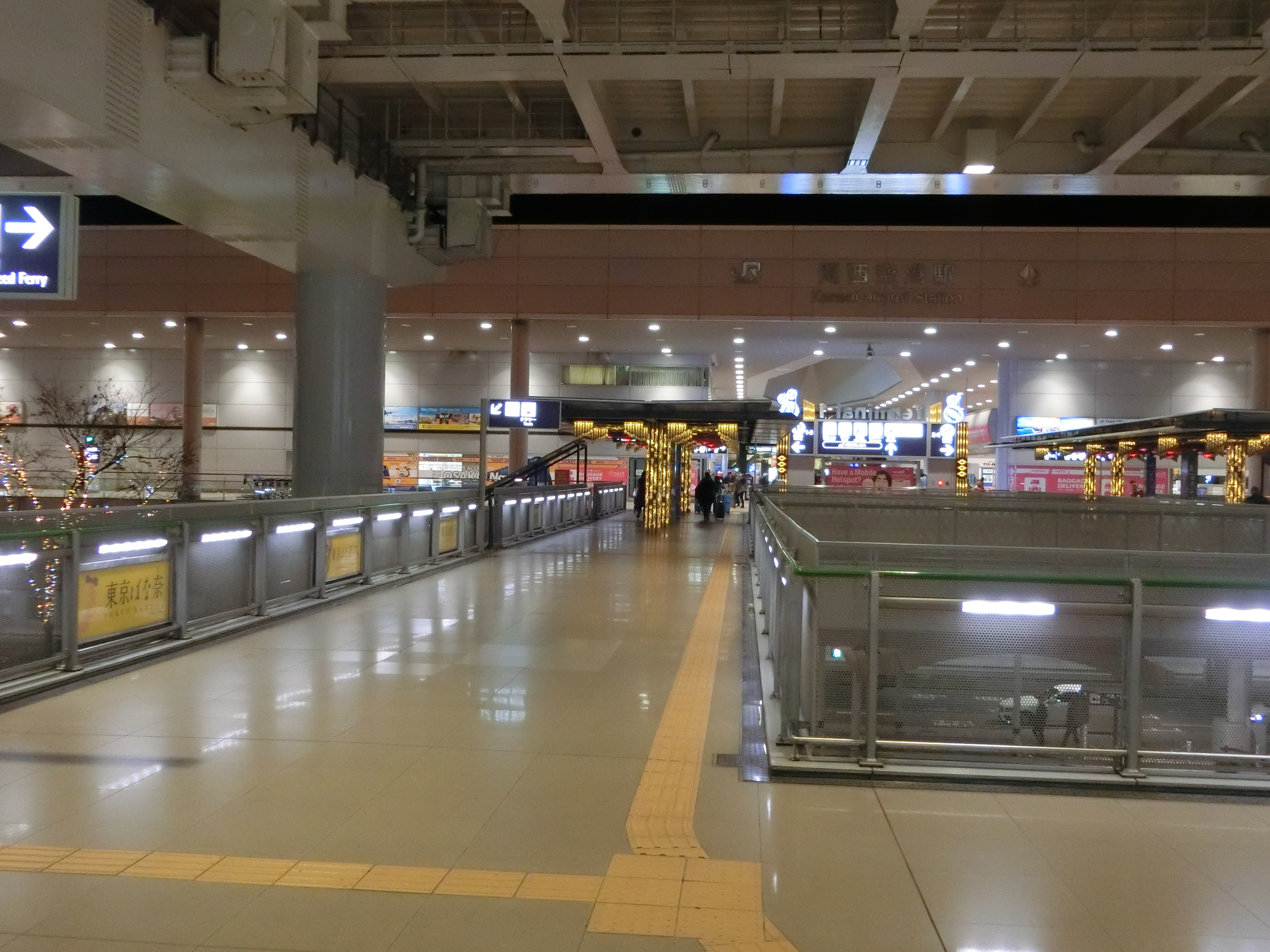 関西空港・ファーストキャビンまでのアクセス