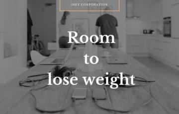 1日5分!痩せる部屋ダイエット【ソレなら5分で出来ますよ】