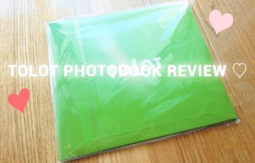 【口コミ】TOLOTのフォトブックをレビュー!500円ぽっきりの品質はどう?