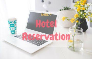 【上海ディズニー旅行準備】トイストーリーホテルをTrip.comで予約!予約方法と料金について